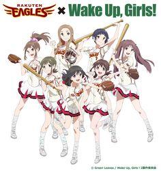 5/19(火)「Wake Up, Girls!」がコボスタで宮城に帰ってくる!仙台が舞台の人気アニメとコラボした「Wake Up, Girls!ナイター2015」開催決定