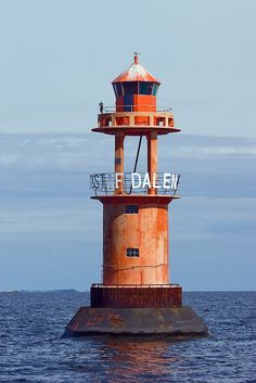 Gustaf Dalén Lighthouse, Aland Islands, Finland