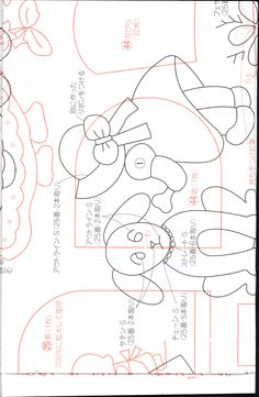 Patchwork_Quilt_Tsushin_139_172.jpg