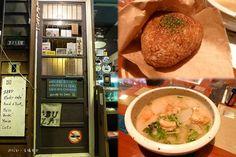 【台北市】Zabu 雜舖居酒食堂
