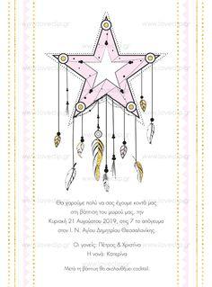 STAR DREAMS  Προσκλητήριο με ονειροπαδίγα αστέρι, φτερά και ινδιάνικο μοτίβο. Boys, Girls, Invitations, Stars, Baby Boys, Toddler Girls, Daughters, Maids, Sterne