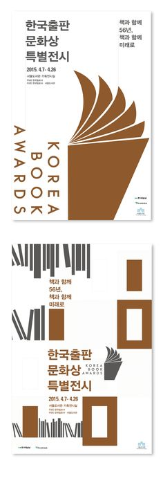 book%20awards_work01.jpg