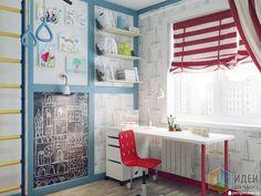 Дизайн-проект детской комнаты, спортивный уголок в детской, жалюзи окна детская