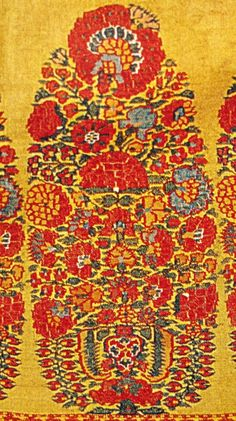 Buta on Waistband. Afghan Period. Kashmir. Mid 18th Century. Paisley Buta. c 1700-1730. Kashmir Design. The design started to evolved further into an abstract motif due to the complex nature of the designs being started to be woven on Kashmir shawls.