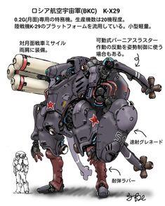 Twitter Character Creation, Character Design, Robot Illustration, Fighting Robots, Gundam Wallpapers, Mekka, Sci Fi Models, Sci Fi Armor, Robot Concept Art