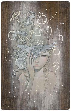 "In the Forest of Sleep oil and graphite on wood 11.25""x18"" 'Kakurenbou' @ Mondo Bizzarro 2008 (jg) ©Audrey Kawasaki 2004 - 2013"