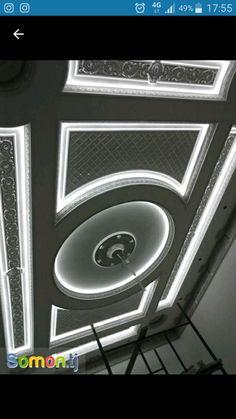 Do's & Don'ts of False Ceiling Design - False Ceiling Ideas - Gypsum Design, Gypsum Ceiling Design, Interior Ceiling Design, House Ceiling Design, Ceiling Design Living Room, Bedroom False Ceiling Design, Home Ceiling, Ceiling Decor, Home Window Grill Design