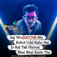 Bad Words Quotes, Attitude Quotes For Boys, Life Quotes, Cute Girly Quotes, Swag Quotes, Black Background Images, Cute Profile Pictures, Hindi Quotes, Famous Quotes