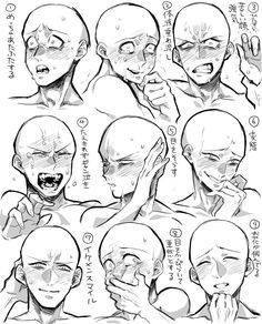 Facial Expressions Drawing, Drawing Expressions, Anime Faces Expressions, Body Reference Drawing, Drawing Reference Poses, Face Reference, Anatomy Reference, Drawing Base, Figure Drawing