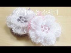 YouTube Crochet Scrubbies, Knit Crochet, Crochet Flowers, Doilies, Origami, Diy And Crafts, Crochet Patterns, Knitting, Activists