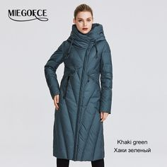 MIEGOFCE 2020 New Collection Women Coat With a Resistant Windproof Collar Women Parka Very Stylish Women's Winter Jacket Hooded Parka, Parka Coat, Blazers For Women, Coats For Women, Best Parka, Boys And Girls Clothes, Womens Parka, Winter Jackets Women, Blazer Fashion
