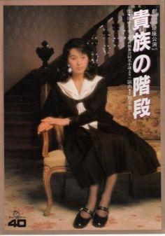 Komaki Kurihara, Most Attractive Japanese Actress World Famous, Goth, Japanese, Actresses, Stars, Film, Fashion, Gothic, Female Actresses
