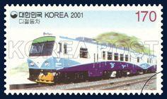 Train Series(2nd), commemoration, train, white, Purple, 2001 2 1, 기차시리즈(두번째묶음) 2001년  02월 01일, 2139, 디젤동차, Postage 우표