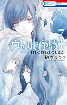 Yuki And Kaname, Yuki Kuran, Manga Drawing, Manga Art, Manga Anime, Anime Art, Vampire Knight Memories, Naruto Girls, Manhwa Manga