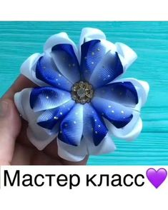 Diy Lace Ribbon Flowers, Diy Ribbon, Paper Flowers Diy, Fabric Flowers, Zipper Flowers, Ribbon Rose, Ribbon Art, Handmade Flowers, Fabric Bow Tutorial