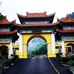 Why #Fearless Mystery Traveler Went to Remote Mountains of #China to Recover Strange Box (link in bio) #Travel #Adventure #AmazingStory #MustRead #Guizhou - Fanjing - Scenic Door by Nyx Ning (via Wikimedia Commons) . . . #LoveTravel #InstaTravel #Traveling #Destination #TravelHappy #TravelPhoto #PhotooftheDay #PicoftheDay #Photography #Traveler #TravelPhotography #Architecture #Instagood #beautiful #travelgram #nomad #wanderlust #vacation #getaway #ilovetravel #igtravel