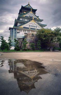 Kyoto, Japan Travel Japan multicityworldtravel.com