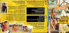 Focus surfboards Israel cover girl Facebook post. #advertising #creaitive #campaign #social #media