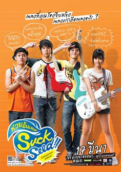 """just watched thai movie """"suck seed"""" amusing crazy punk musical film Comedy Movies, Drama Movies, Series Movies, Hd Movies, Film Movie, Movies Online, Movies And Tv Shows, Musical Film, Tv Series"""