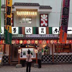浅草演芸ホール : 東京, 東京都