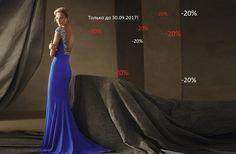 -20% на любую модель из вечерней коллекции! Спешите приобрести свое идеальное платье!