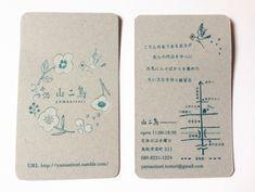 鳥取の手作り雑貨店「山二鳥」さんに追加納品です~ ◆花柄レターセット各色 ◆メッセージカード2セットパック ◆ふりむき鳥のぺりぺりダイカ...