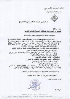 lettre de motivation en arabe