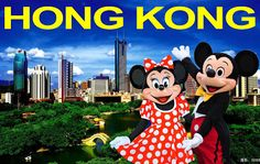 HONGKONG (2N) with DISNEYLAND (2N)