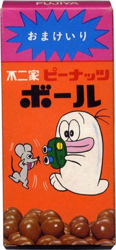 不二家【オバQ ピーナッツボール】パッケージ Fujiya packaging.