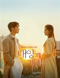 A Place in the Sun - 태양의 계절 - Episode 42 English Subtitles - Korea Drama 2019 Taiwan Drama, Drama Korea, Eun Ji, Choi Jung Woo, Live Action, Watch Drama Online, Korean Drama Movies, Korean Dramas, Hidden Movie