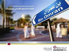 Commercial Bank of Qatar Campaign | Creative Director Raed Aidi