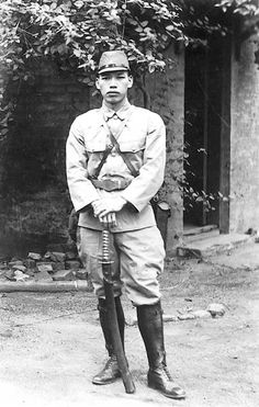 Ethnic Chinese from Taiwan in Japanese Army service, Philippine Islands, 1942-1944