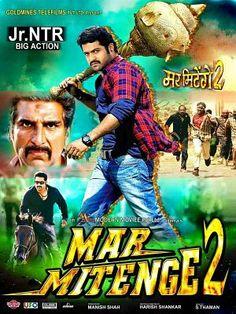Mar Mitenge 2 2015 Hindi Dubbed DVDScr 480p 400mb | 300MB Movie Download in hindi | Worldfree4