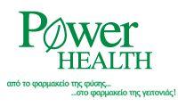 Προϊόντα — Power Health για αντιμετώπιση της φθοράς, των ιώσεων, των κρυολογημάτων, του βήχα, της ατονίας, των διατροφικών ατασθαλιών, της κυτταρίτιδας