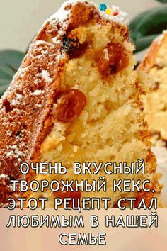 Bread Recipes, Baking Recipes, Cookie Recipes, Dessert Recipes, Healthy Recipes, Desserts, Good Food, Yummy Food, Bakery Cakes