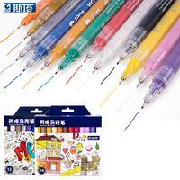 Plumas Pintura Acrílica 18 Colores Arte Pintura Permanente Marcadores Agua Pen Set para