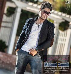 دانلود آهنگ جدید مسعود سعیدی به نام دورم ازت
