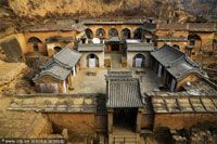 Eski Çin mimarisinde 10 konut tipi - china radio international