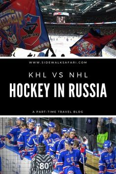 Looking for things to do in St. Petersburg? Do you love sports? Experience St. Petersburg hockey. Discover ice hockey in Russia. Compare the KHL vs NHL #Russia #Hockey #Sports