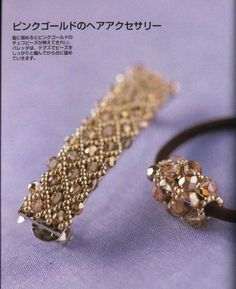 A bracelet and a beaded bead from the same pattern