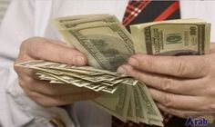 Dollar exchange rate slightly down at major…