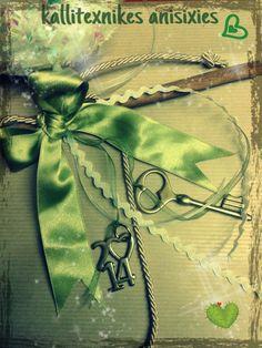 Γούρι 2014 πράσινο με κανέλες! http://goo.gl/IsKgvK