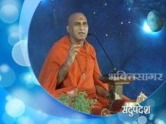 Avdheshanand Ji - Sadupdesh