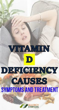 Vitamin D Deficiency – Causes, Symptoms and Treatment - Allergy Symptoms Vitamin D Benefits, Vitamin D2, Hair Growth Home Remedies, Home Remedies For Acne, Vitamin D Deficiency Symptoms, Vitamin D Supplement, Muscle Weakness, Bones And Muscles, Allergy Symptoms
