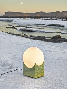 @rollandhill 'Atlas 01' table lamp in polished brass available on projectsfurniture.com