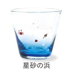 琉球の漆で描く希望の海 沖縄で漆職人さんが一筆一筆ていねいに描いた 海の風景グラスの会