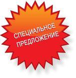 Студия дизайна интерьеров стройгруппы Гэйл в Москве.