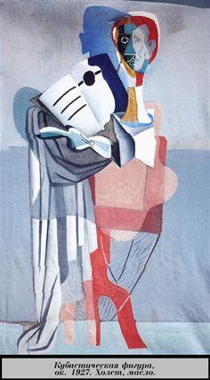 Homage to Erik Satie, Salvador Dali Medium: oil,canvas L'art Salvador Dali, Salvador Dali Paintings, Erik Satie, Oil Canvas, Ouvrages D'art, Spanish Artists, Art Moderne, Pablo Picasso, Famous Artists