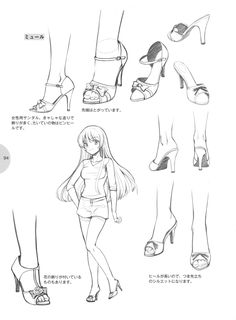 Drawing Feet and Shoes