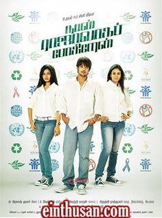Naan Rajavaaga Pogiren tamil movie online
